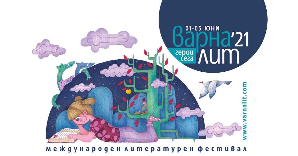 """3 юни   Творческа работилница """"Неочаквани герои"""" с Нуша Роянова"""